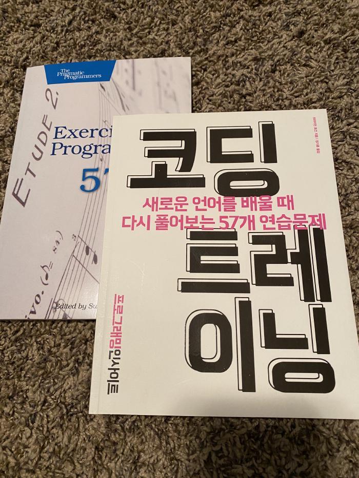 Korean cover for Exercises for Programmers