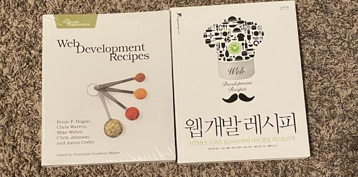 The Korean version of Web Development Recipes cover is a chef's hat.